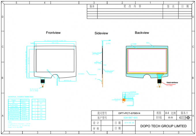 "PCT/P-CAP 2"" - 10.1"" Projected Capacitive Touch Panel with I2C / USB Interface"