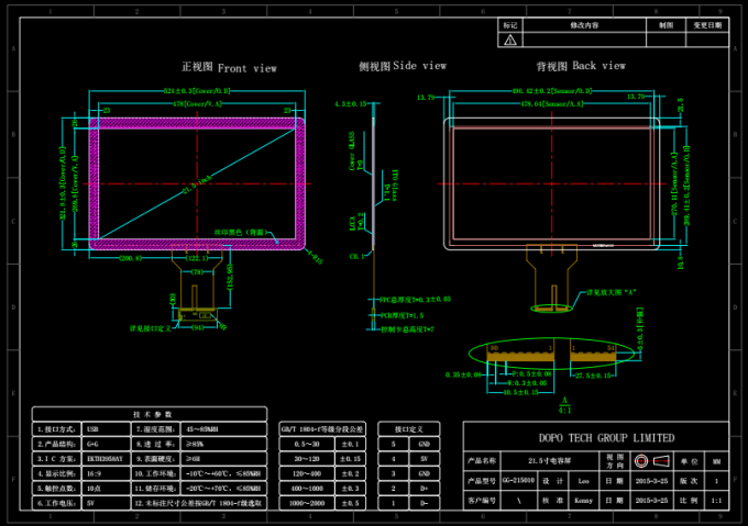 Projected Capacitive Touch Screen G + G Or G + F / F With The USB / I2C Interface