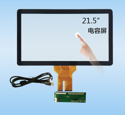 China 21.5 Inch Projected Capacitive tempered glass Touch Panel / Multi Touch Screen Panel USB IC supplier