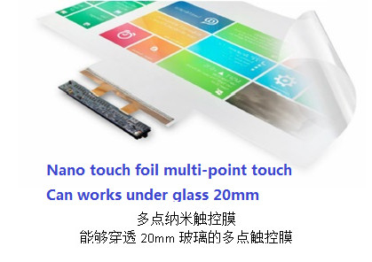 30 inch Closed NANO PET Touch Screen Foil For Touching Fields under glass 20mm