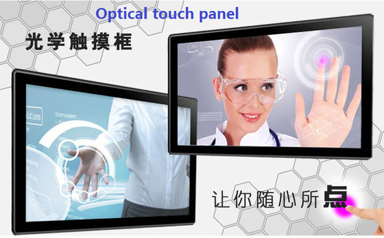 50 Inch Camera Optical Touch Panel Display PC USB All In One Touch Screen UVC
