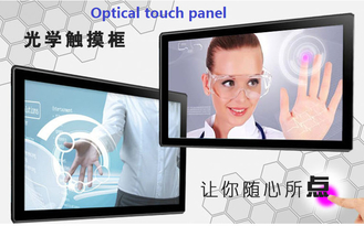Camera Optical Advertising Touch Screen , USB All In One Touch Screen UVC 50 Inch