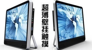 21.5 Inch Touch Screen All In One PC with D525 Dual Core 1.8G / 2G / 160G , Inner Wifi